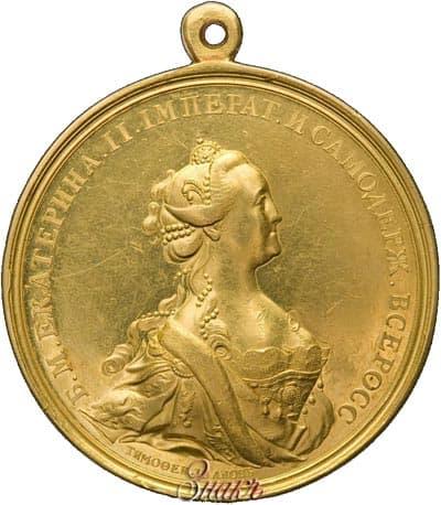 Медаль воспитательного дома