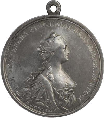 Медаль воспитательного дома серебро