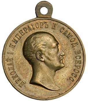 Медаль в память Императора Николая 1, для бывших воспитанников военно - учебных заведений. бронза