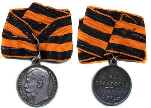 """Медаль """"За храбрость"""" носимая на Георгиевской ленточке"""