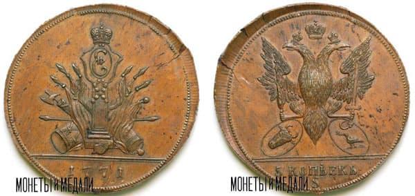 Монеты для молдавии и валахии каталог почтовых марок ссср скачать