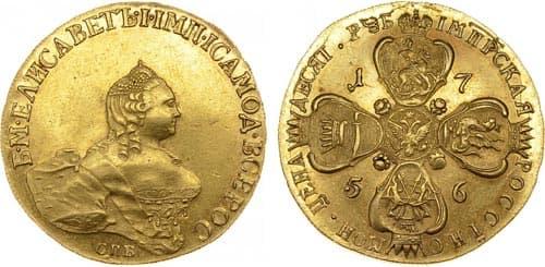 Дом редких монет 10 рублей татарстан цена