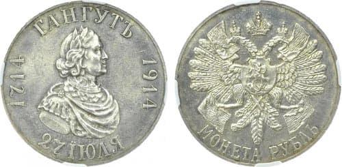 Интернет аукционы монет в москве аукцион 42