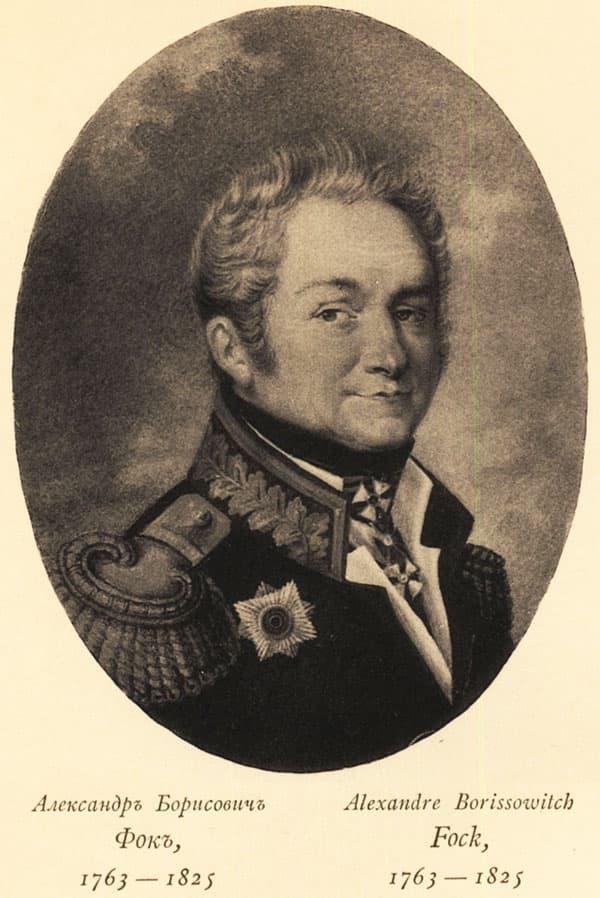 Александр Борисович Фок