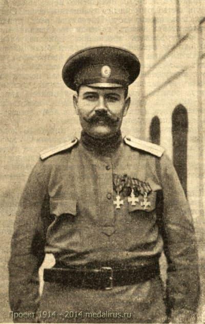 Кавалер Георгиевского креста 2 ст. Клепинин Григорий Захарович