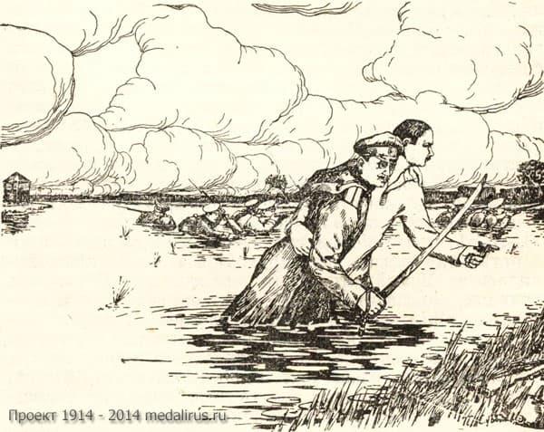 Кавалер Георгиевского креста 2 ст. Клепинин Григорий Захарович, его подвиг