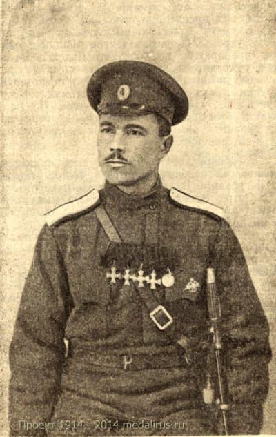 Диомид Иванович Клименко награжденный Георгиевскими крестами всех 4 степеней