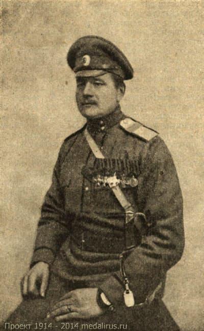Полный Георгиевский кавалер Морозов Федор Наумович