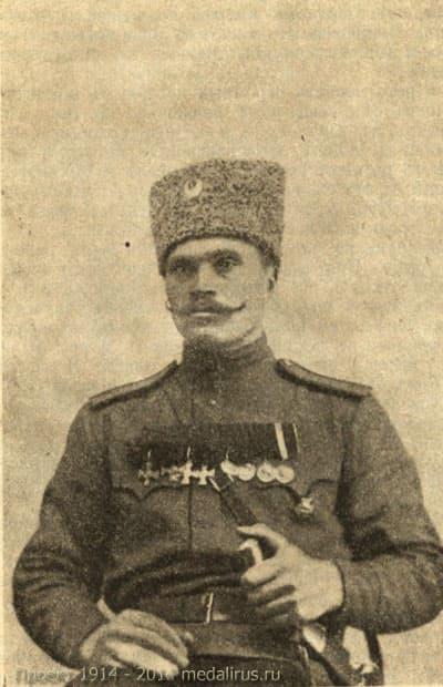 Полный Георгиевский кавалер Романов Иван Герасимович