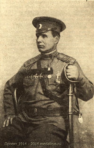 Полный Георгиевский кавалер Семенов Алексей Семенович