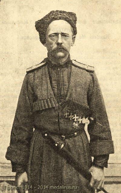 Полный Георгиевский кавалер Шарловский Николай Мартынович