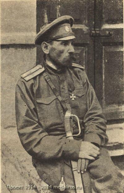 Сытинский Николай Андреевич, капитан 90-го пехотного Онежского полка,  награжденный орденом Святого Георгия 4 степени