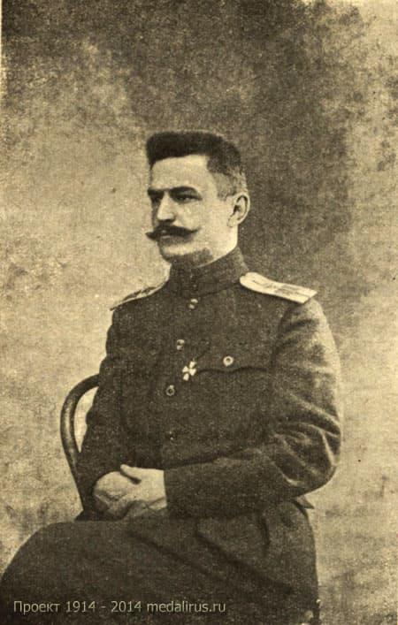 Награжденный орденом Святого Георгия, Ткачев Вячеслав Матвеевич