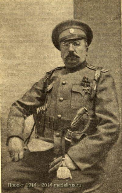 Награжденный Георгиевским оружием  Тютчев Федор Федорович