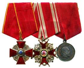 Награды императорской россии что означает vf